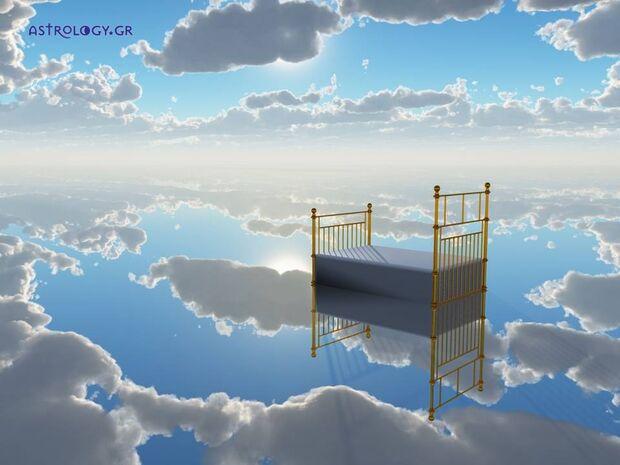 Ονειροκρίτης: Είδες στο όνειρό σου σύννεφα;