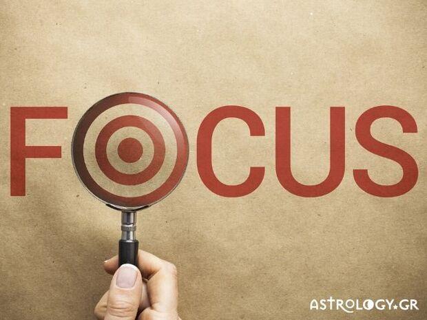 Ζώδια Σήμερα 16/02: Να έχεις συγκεκριμένους στόχους