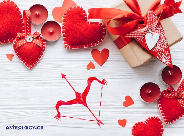 Τοξότη, τι δείχνουν τα άστρα για τα ερωτικά σου την εβδομάδα 24/02 έως 01/03