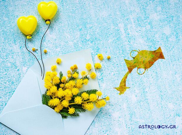 Υδροχόε, τι δείχνουν τα άστρα για τα αισθηματικά σου την εβδομάδα 16/03 έως 22/03