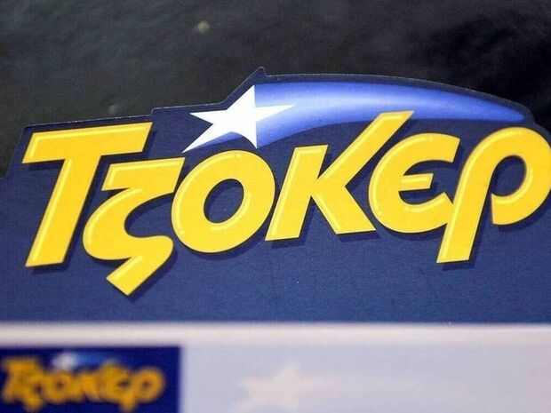 Τουλάχιστον 2.850.000 ευρώ απόψε στο ΤΖΟΚΕΡ - Ραντεβού με την τύχη τώρα και κάθε Τρίτη