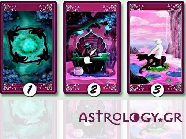 Ξέρεις ποια είναι η σκοτεινή σου πλευρά; Αν όχι, διάλεξε 1 από τις 3 κάρτες και μάθε την!
