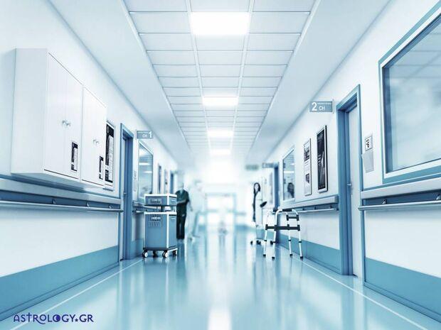 Ονειροκρίτης: Είδες στο όνειρό σου νοσοκομείο;