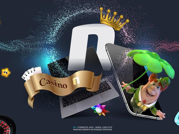 Novibet: Το online casino... όπως θα ήθελες να είναι!