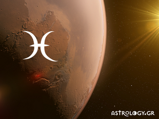 Τι φέρνει στην Ελλάδα ο Άρης στους Ιχθύς;