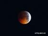 Πανσέληνος - Σεληνιακή έκλειψη Ιουνίου στον Τοξότη: Εκτός ορίων!