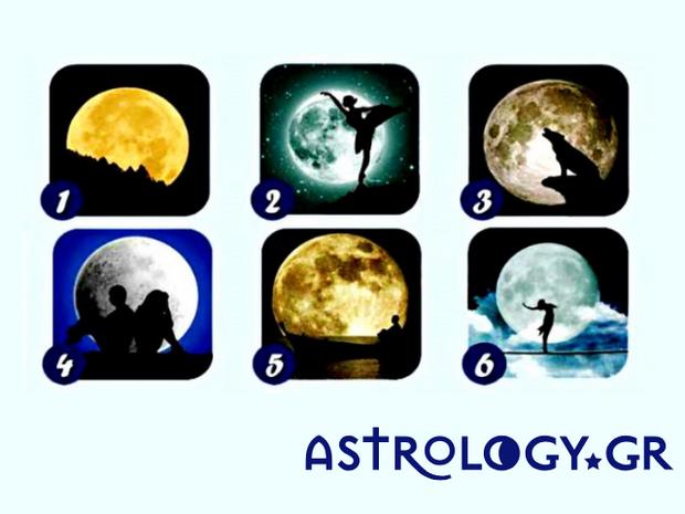 Διάλεξε 1 από τα 6 φεγγάρια και μάθε την πλευρά της προσωπικότητάς σου που σε χαρακτηρίζει!