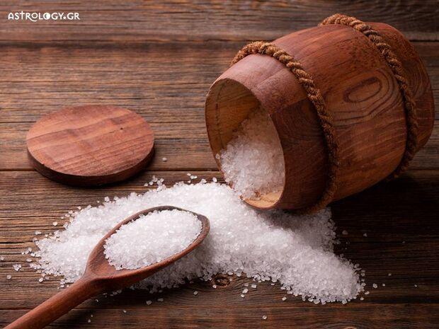Ονειροκρίτης: Είδες στο όνειρό σου αλάτι;