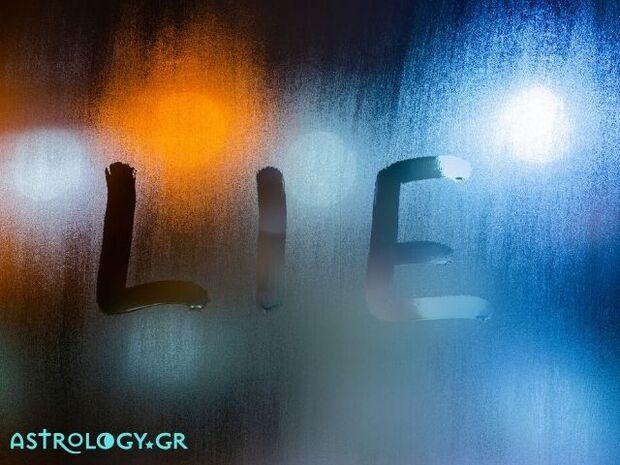 Ζώδια Σήμερα 11/06: Το ψέμα, του ψέματος...