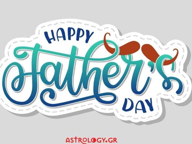 Γιορτή του πατέρα: Τι αποκαλύπτει το ζώδιο του μπαμπά σου για εσένα;