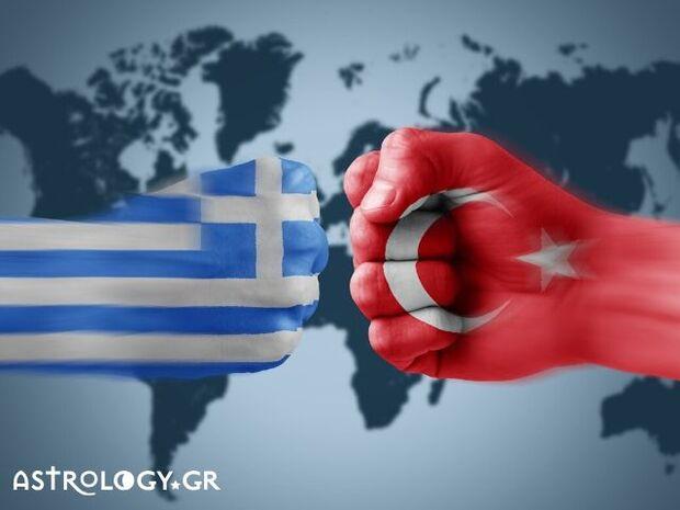 Τι λένε τα άστρα για τα Ελληνοτουρκικά