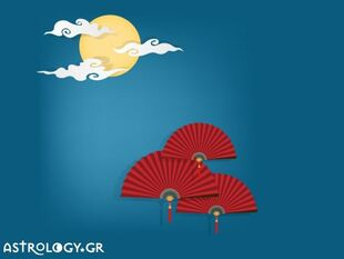 Κινέζικη αστρολογία: Προβλέψεις από 21/06 έως 20/07