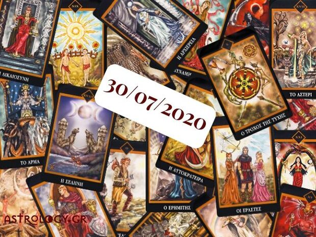 Δες τι προβλέπουν τα Ταρώ για σένα, σήμερα 30/07!