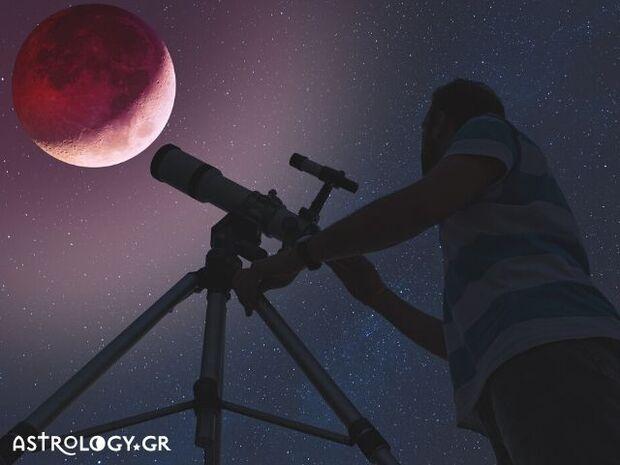 Θα «ανάψουν τα αίματα» με τη Σεληνιακή έκλειψη της 5ης Ιουλίου