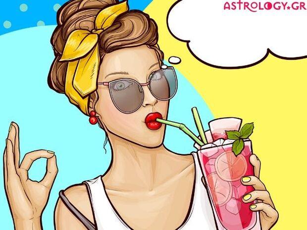 Καλοκαιρινά cocktails: Ποιο είναι το αγαπημένο του ζωδίου σου;