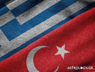 Ελλάδα-Τουρκία: Τα προεόρτια ενός πολέμου συμφερόντων