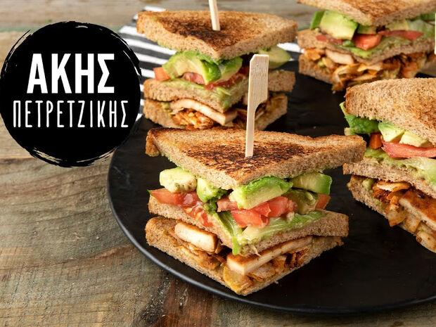Άκης Πετρετζίκης: Vegetarian κλαμπ σάντουιτς