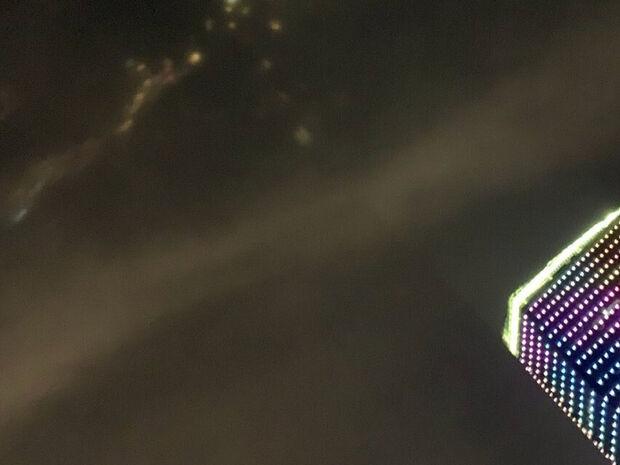 Μυστηριώδης φώτα στον ουρανό «τρέλαναν» την Κίνα (photos)