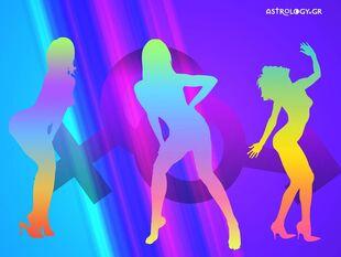 Ονειροκρίτης: Είδες στο όνειρό σου χορό;