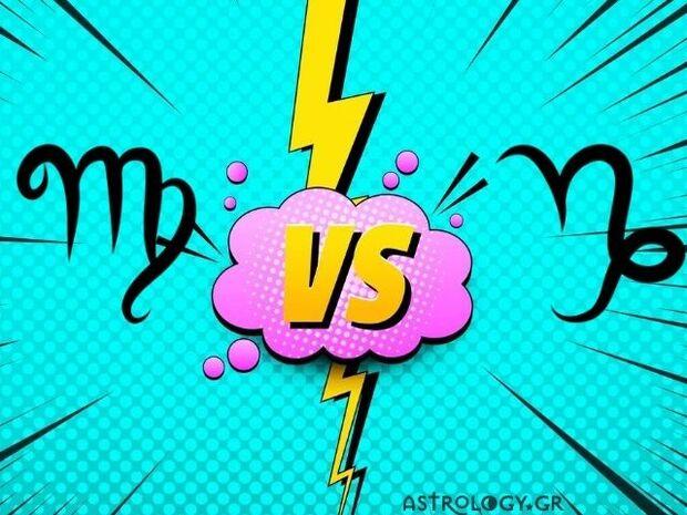 Παρθένος VS Αιγόκερω: Ποιος είναι πιο μονόχνωτος, μίζερος και στρίτζος;