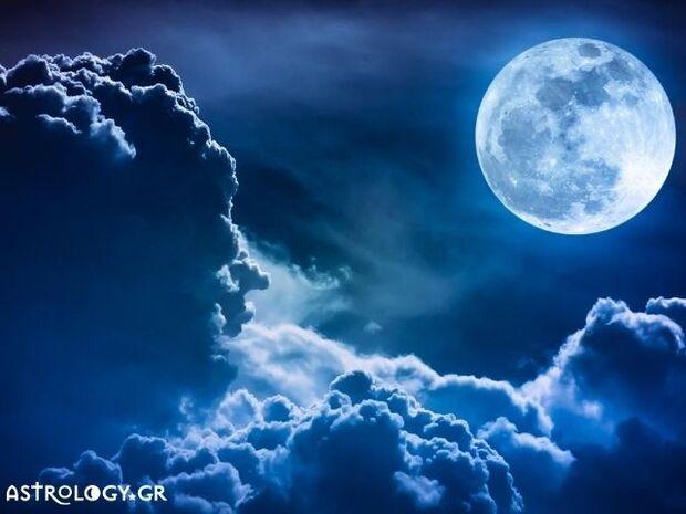 Ζώδια Σήμερα 02/09: Πανσέληνος στους Ιχθύς-Τα σύννεφα φέρνουν βροχή!