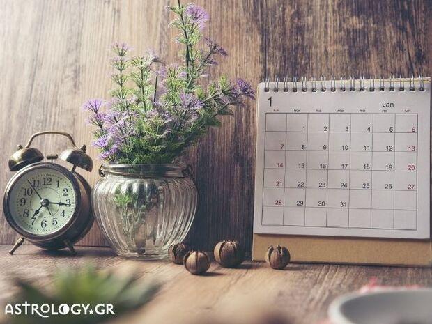 Πες μας την ημέρα γέννησής σου, για να σου αποκαλύψουμε το μάθημα ζωής που θα πάρεις!