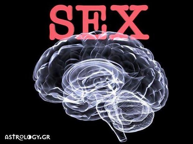 Τα 4 ζώδια με το πιο… «βρώμικο μυαλό»
