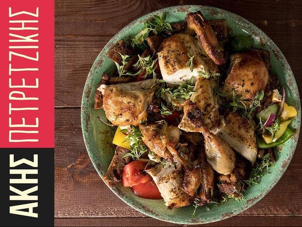 Άκης Πετρετζίκης: Κοτόπουλο με σαλάτα παντζανέλα