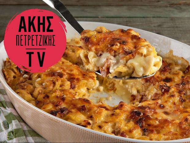 Άκης Πετρετζίκης: Τορτελίνια mac 'n' cheese με 4 τυριά