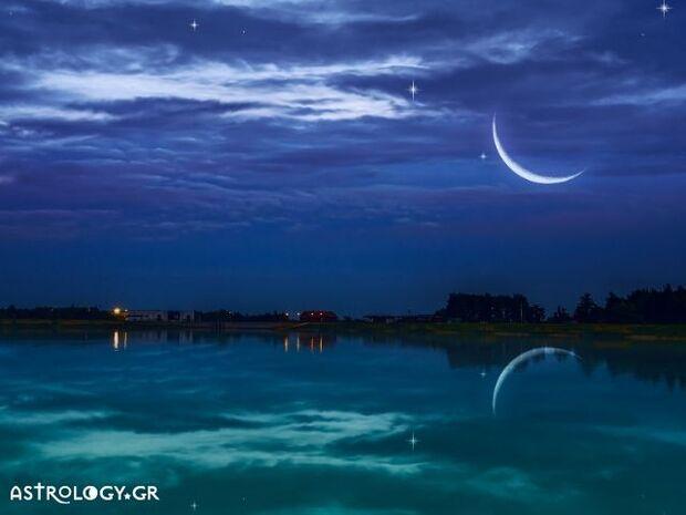 Ζώδια Σήμερα 17/09: Νέα Σελήνη στην Παρθένο - Προάσπισε τα συμφέροντά σου