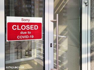 Κορωνοϊός: Περιμένοντας το νέο lockdown!