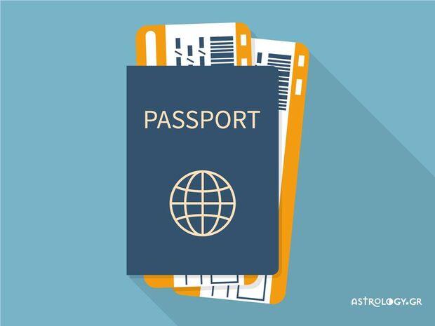 Ονειροκρίτης: Είδες στο όνειρό σου διαβατήριο;