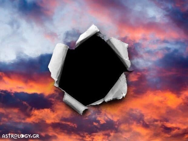 Ζώδια Σήμερα 09/10: Σαν... μαύρη τρύπα