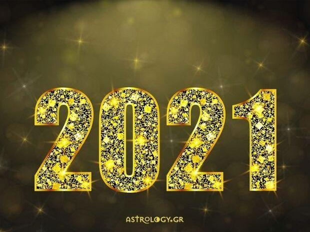 Τα άστρα μίλησαν: Αυτά τα ζώδια θα λάμψουν το 2021!