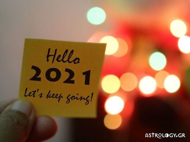 Αυτή είναι η πιο αντιπροσωπευτική παροιμία του ζωδίου σου για το 2021!