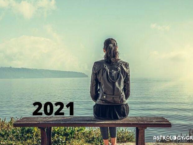Πιο καλή η μοναξιά το 2021, για σένα που ανήκεις σε ένα από αυτά τα 4 ζώδια