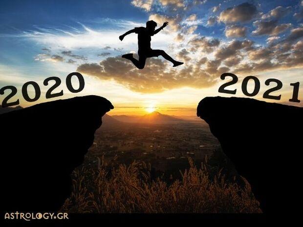Αυτά τα 3 ζώδια θα έχουν αρκετές προκλήσεις να αντιμετωπίσουν το 2021!