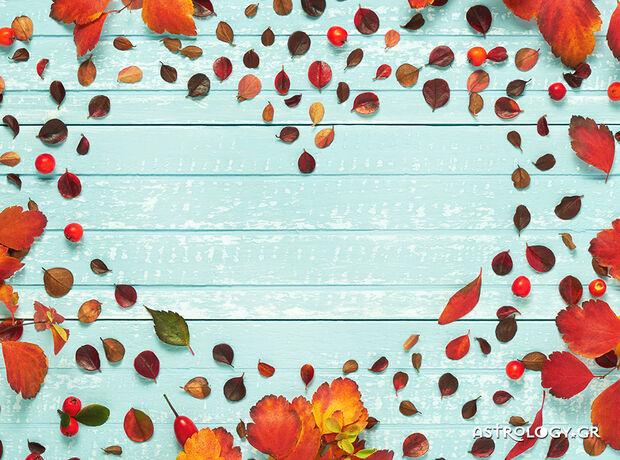 Εβδομαδιαίες Ερωτικές Προβλέψεις 09/11-15/11: Ζήλια μου, με σένα η καρδιά μου είναι ζωντανή