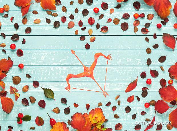 Τοξότη, τι δείχνουν τα άστρα για τα αισθηματικά σου την εβδομάδα 09/11 έως 15/11