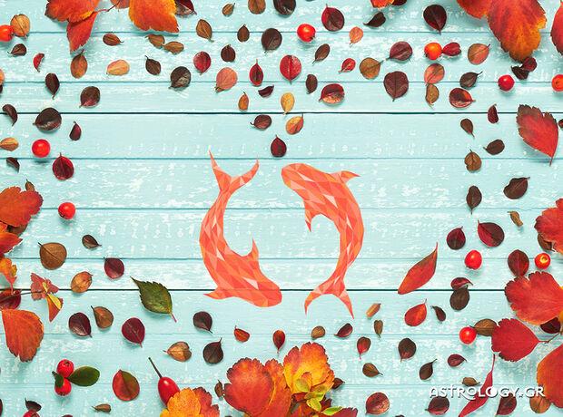 Ιχθύ, τι δείχνουν τα άστρα για τα αισθηματικά σου την εβδομάδα 09/11 έως 15/11