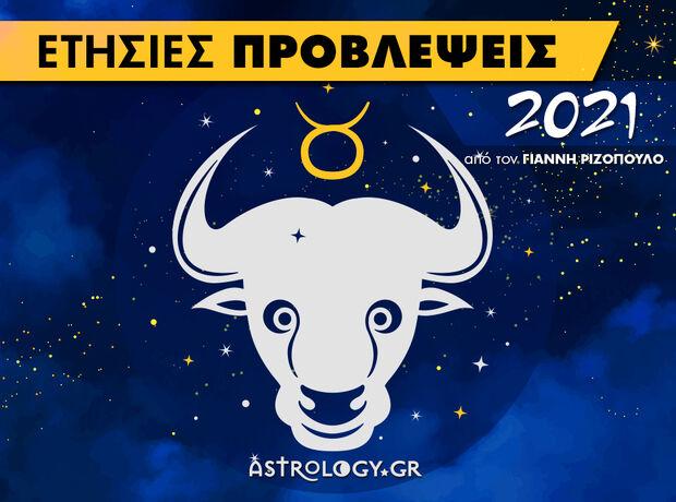 Ταύρος 2021: Ετήσιες Προβλέψεις από τον Γιάννη Ριζόπουλο