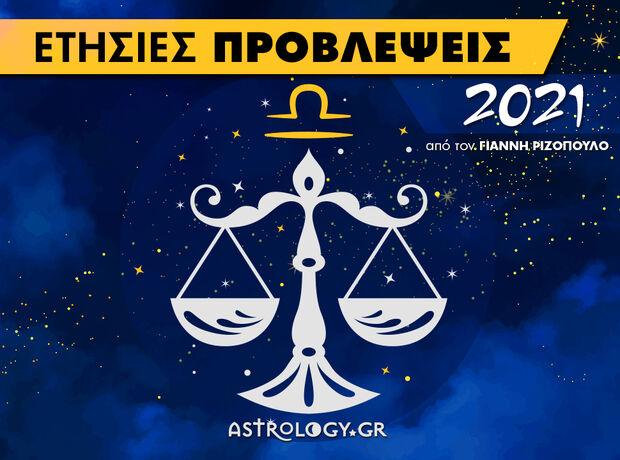 Ζυγός 2021: Ετήσιες Προβλέψεις από τον Γιάννη Ριζόπουλο