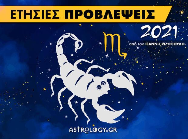 Σκορπιός 2021: Ετήσιες Προβλέψεις από τον Γιάννη Ριζόπουλο