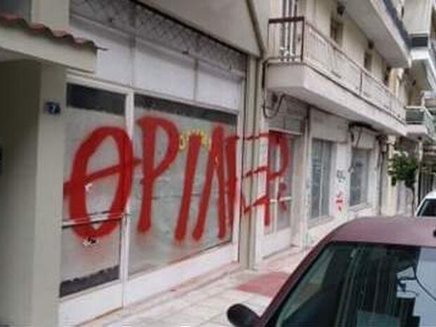 «Θρίλερ» στην Κοζάνη: Βιτρίνες και τοίχοι γέμισαν με πεντάλφες και «666» (pics)