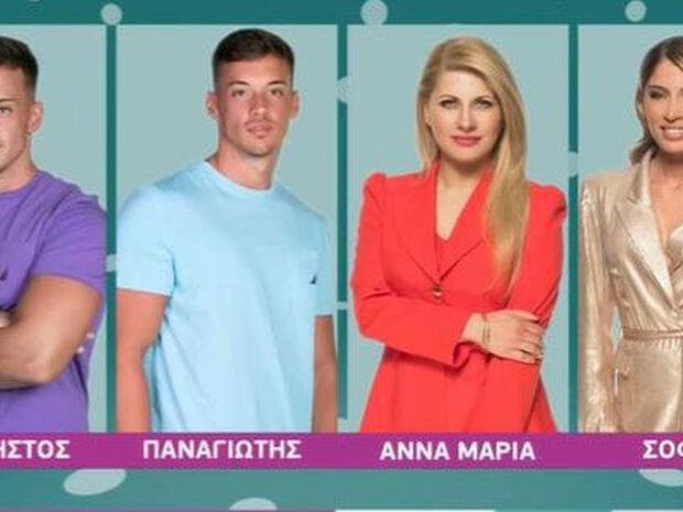 Big Brother: Ανατροπή στο παιχνίδι – Ποιος βρίσκεται κοντά στην πόρτα της εξόδου (vid+poll)
