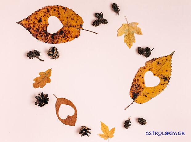 Εβδομαδιαίες Ερωτικές Προβλέψεις 16/11-22/11:  Όλα τριγύρω αλλάζουνε κι όλα τα ίδια μένουν...