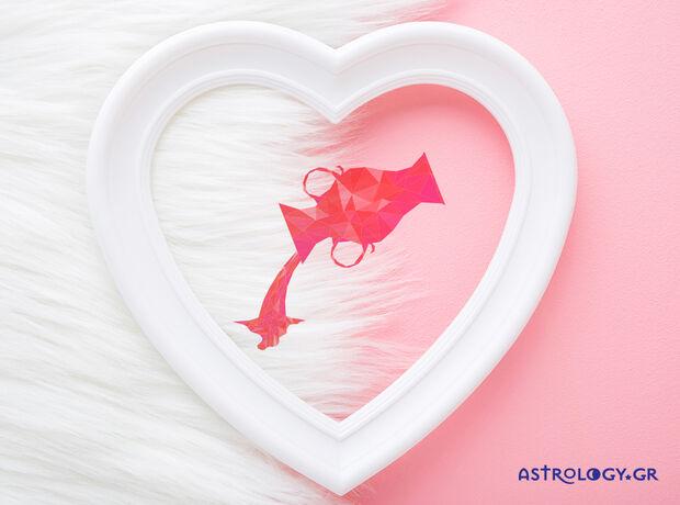 Υδροχόε, τι δείχνουν τα άστρα για τα αισθηματικά σου την εβδομάδα 23/11 έως 29/11