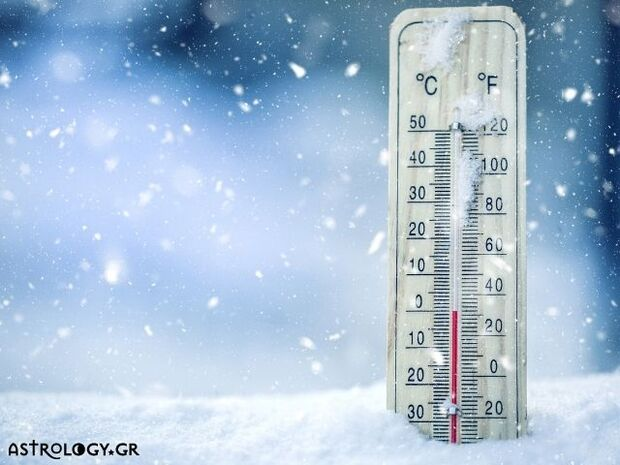 Ζώδια Σήμερα 18/11: Υποχώρηση της θερμοκρασίας