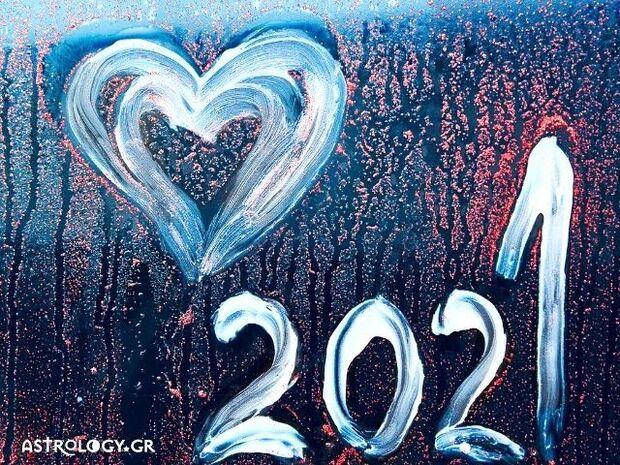 Αυτές τις αλλαγές να περιμένεις στην ερωτική σου ζωή το 2021