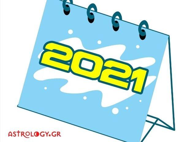 2021: Αυτός ο μήνας είναι ο πιο τυχερός για το ζώδιό σου